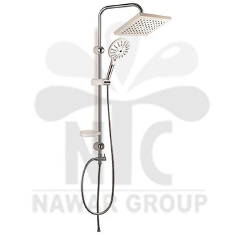 Nawar Group Turkey Showers & Hand Spray  QUADRA